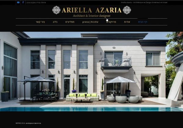 AriellaA.COM