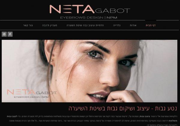 NETAGABOT.CO.IL